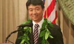 Shan Tsutsui named Lt. Governor
