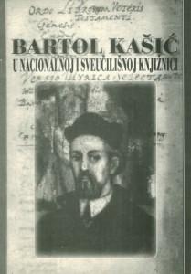 Bartol Kašić - NSKizdanja_0067