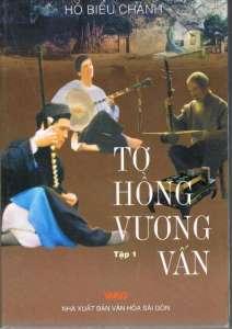 HBC Tơ Hồng Vương Vấn