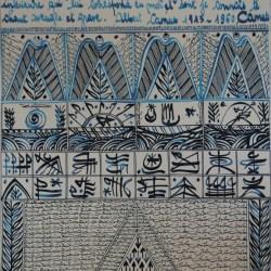 R. Koraïchi   A. Camus  37,5 x 28 cm