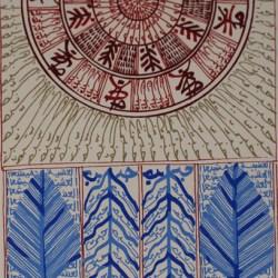R.Koraïchi 41 x 20 cm