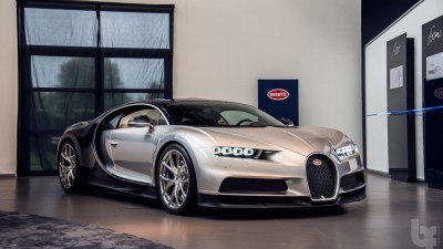 Bugatti Chiron Most Expensive Car Wallpaper | HD Car Wallpapers | ID #6949