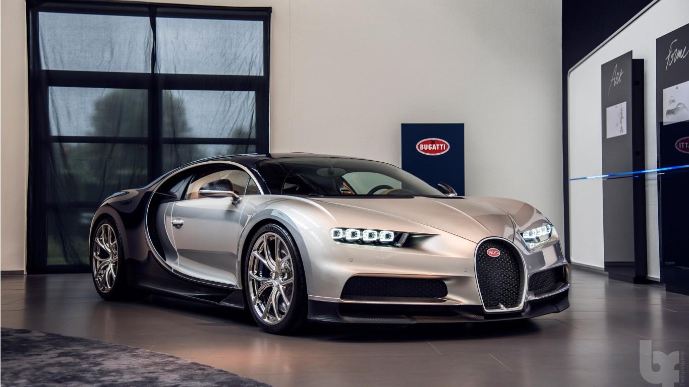 Download Bugatti Veyron Car Wallpapers Bugatti Chiron Most Expensive Car Wallpaper Hd Car