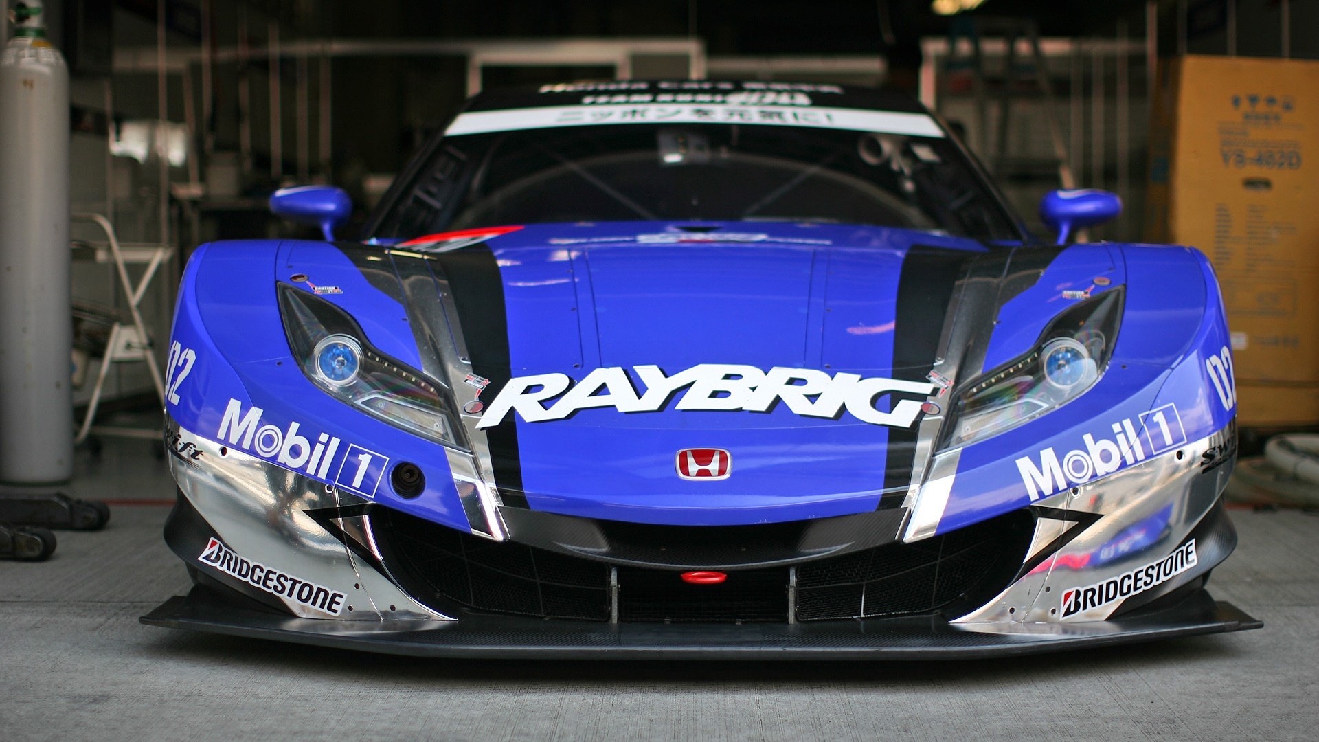 Download Hd Wallpapers Of Audi Cars Raybrig Hsv Super Gt Wallpaper Hd Car Wallpapers Id 3108