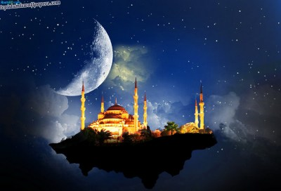 Islam Wallpapers, Pictures, Images