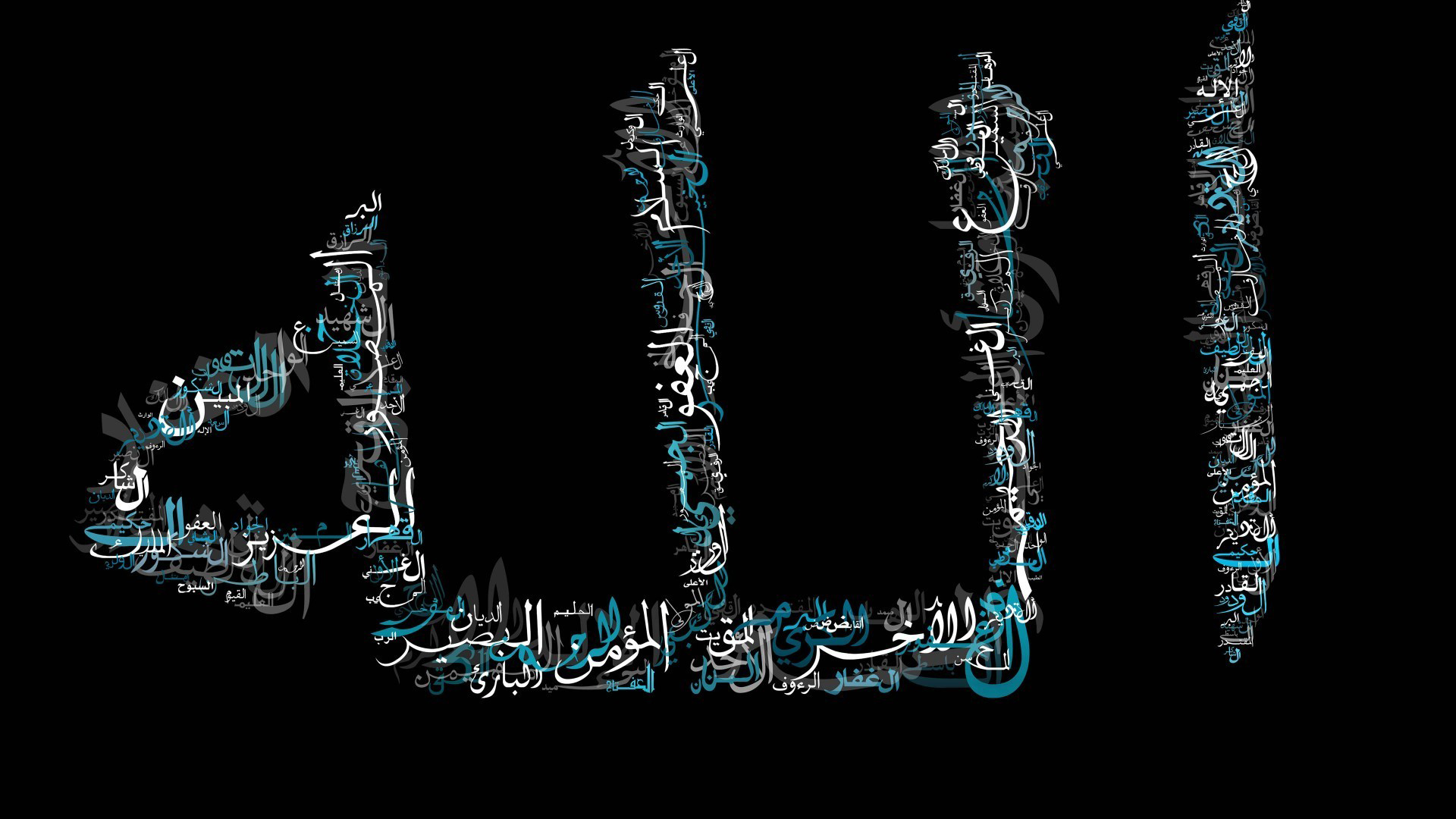 Allah Wallpapers 3d Download Allah Wallpapers Pictures Images