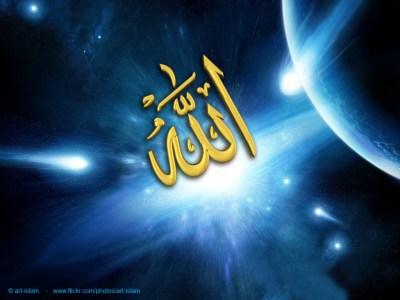 Allah Wallpaper | HD Wallpapers Pulse