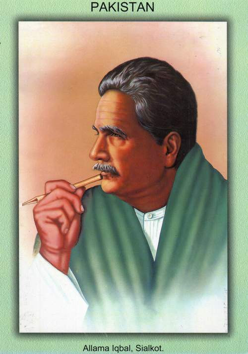 Allama Iqbal Wallpapers Hd Allama Iqbal Pictures Hd Wallpapers Pulse