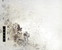 Artistic Japanese Wallpaper | HD Wallpapers Pulse
