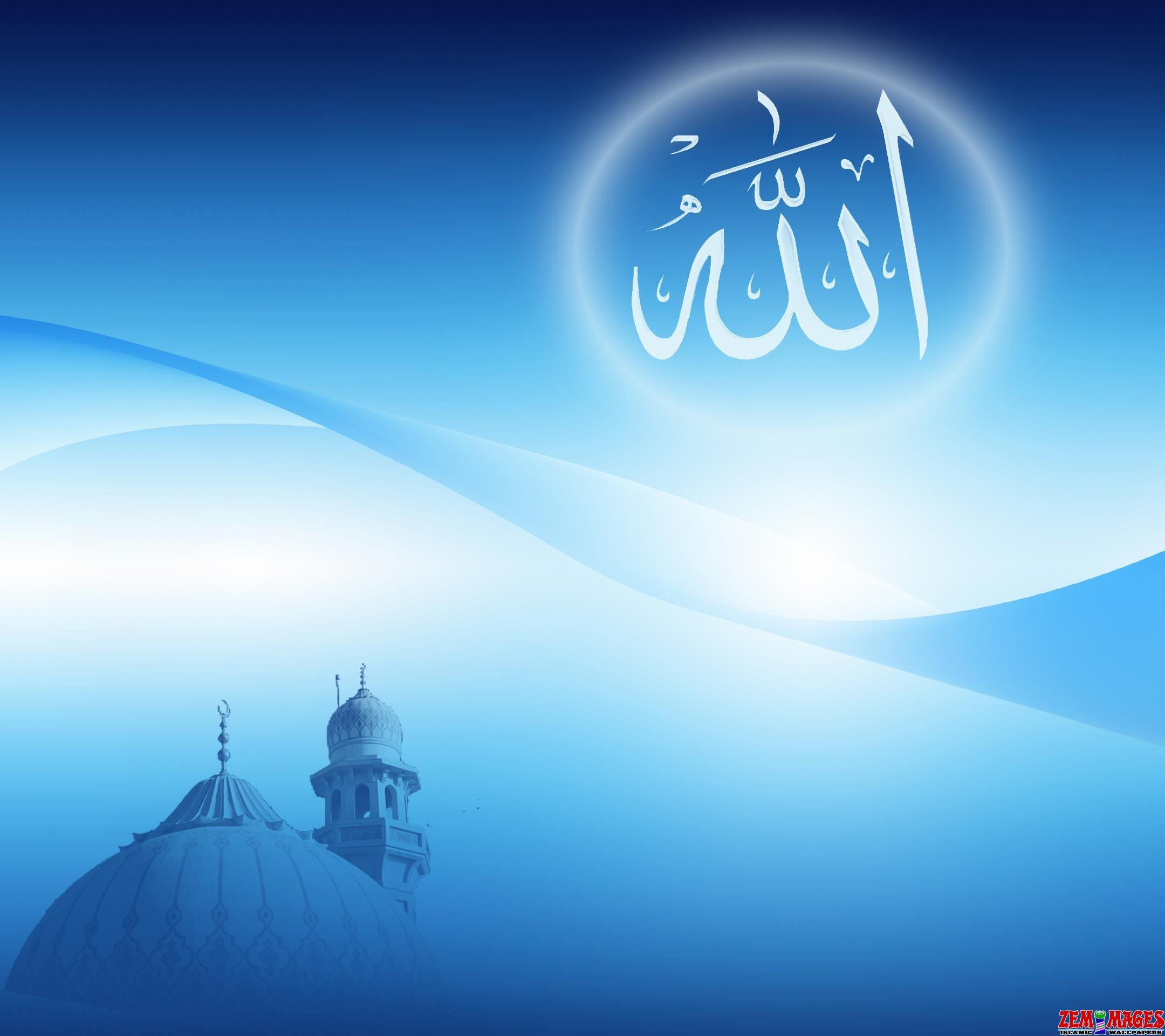 Musical Birthday Quotes Wallpapers Hd Islamic Background Hd Wallpapers Pulse