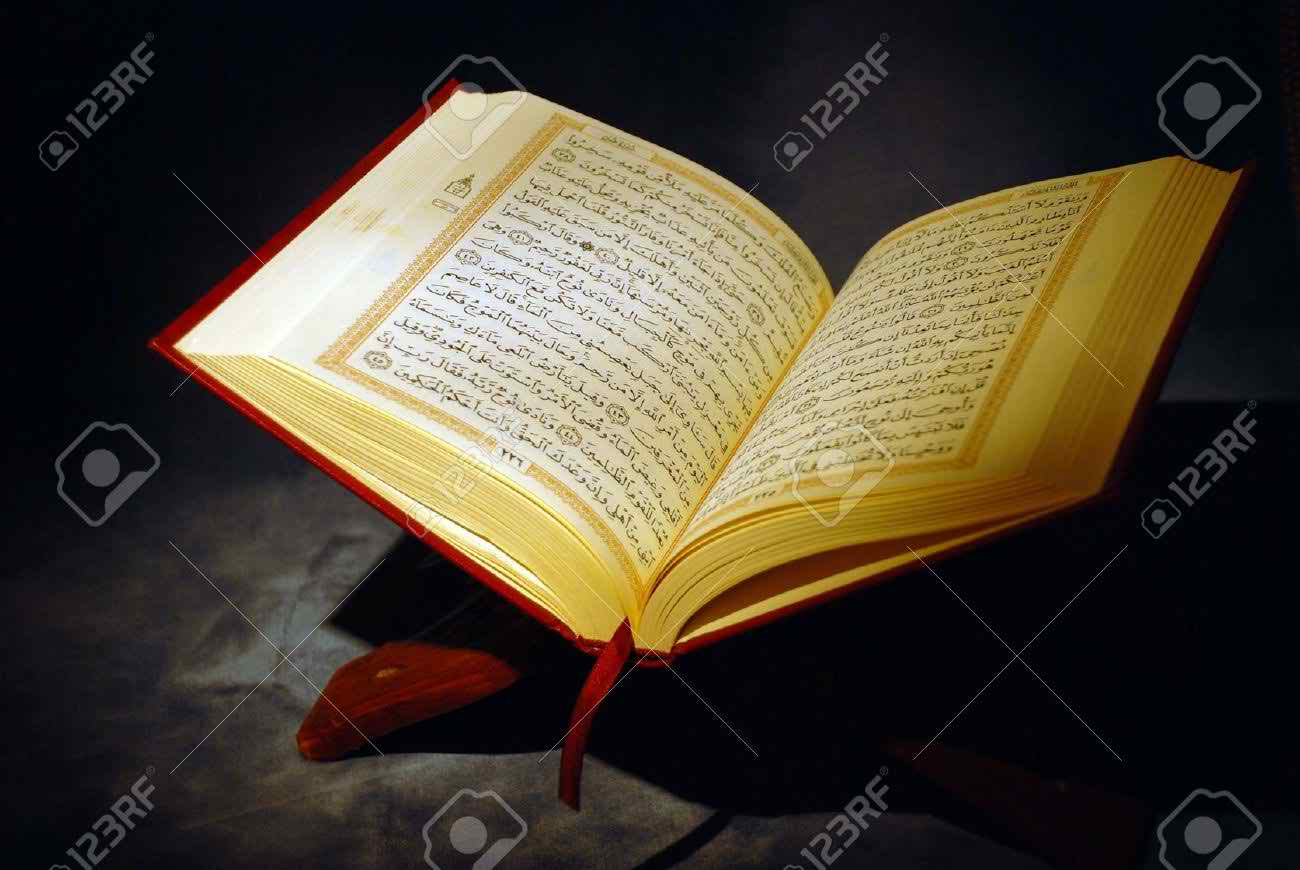 Cute Wallpapers For Phones For Free Holy Quran Image Hd Wallpapers Pulse