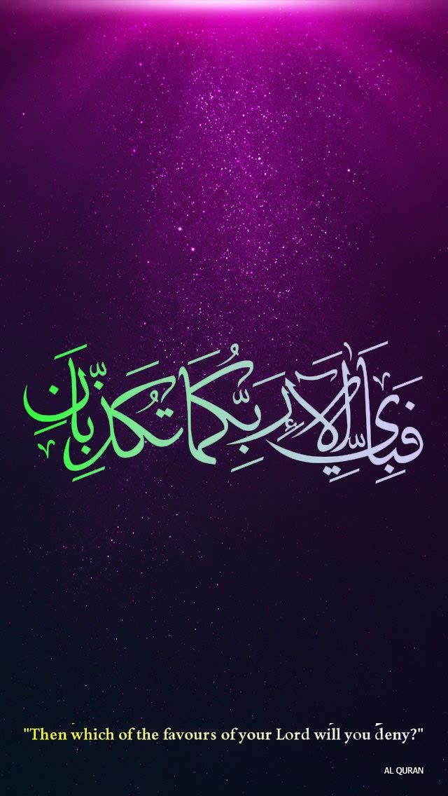 Sabir 3d Name Wallpaper Iphone Islamic Wallpaper Hd Wallpapers Pulse