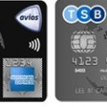 Credit & Charge Card Reviews (21): TSB Premier Avios American Express & MasterCard