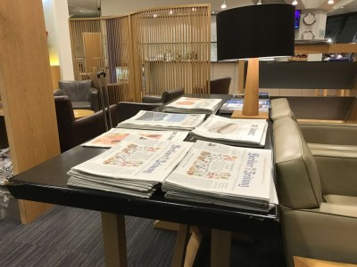 british-airways-terraces-lounge-berlin-tegel-review-newspaper