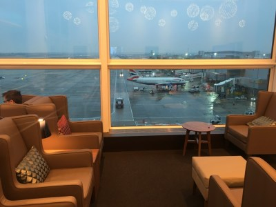 British Airways First Class lounge Gatwick Airport review