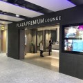 Review of the new(ish) Plaza Premium Arrivals Lounge at Heathrow T4