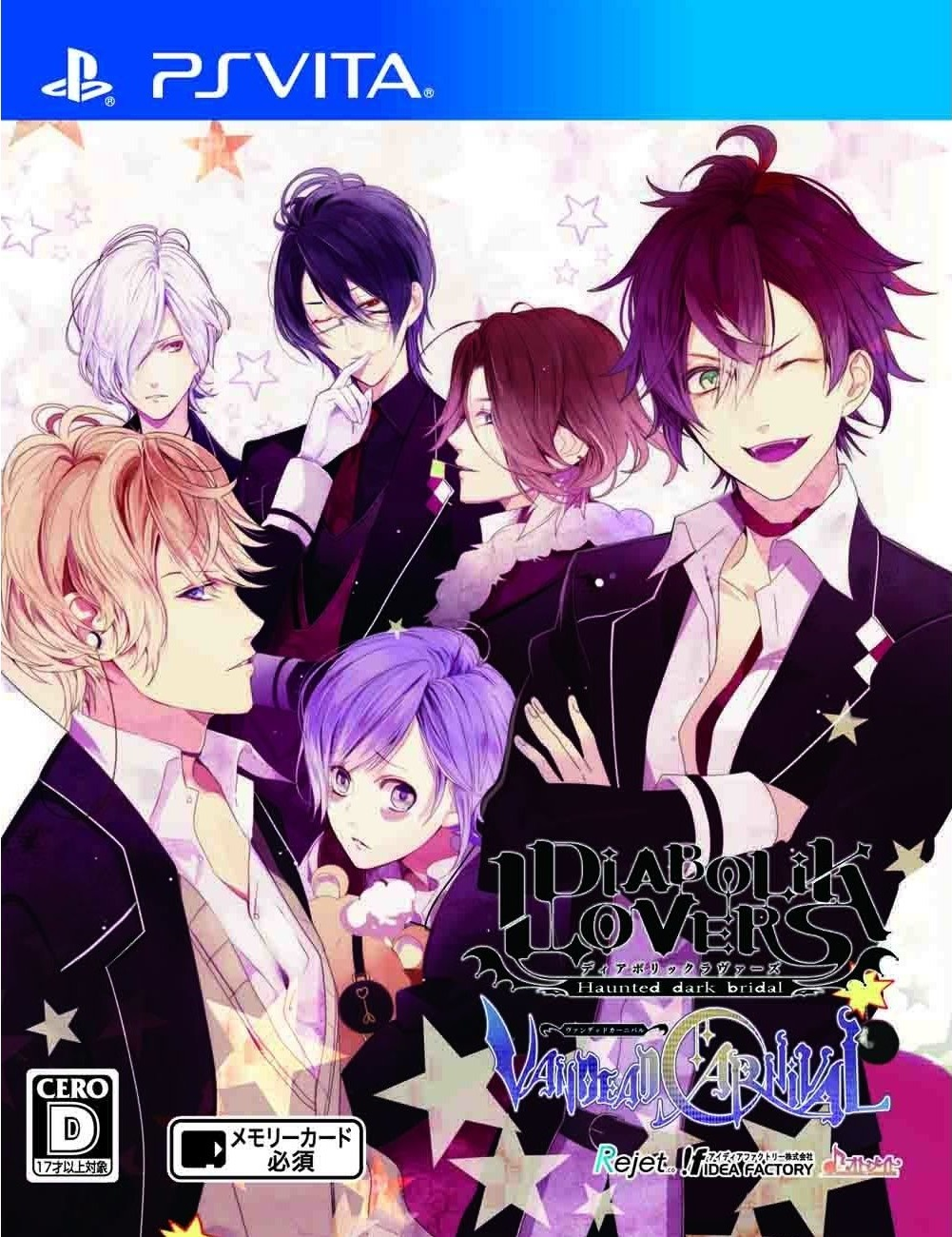 Anime Wallpaper For Ps Vita On The Seventh Day Of Fangirling 7 Diabolik Lovers