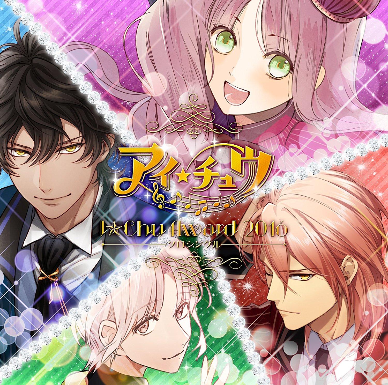 Girl Kiss Girl Wallpapers Idol And Anime Music Releases Heart Of Manga