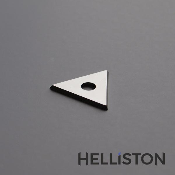 Ersatzklinge 25mm für Farbschaber, Dreieckklinge, Hartmetall - farbschaber