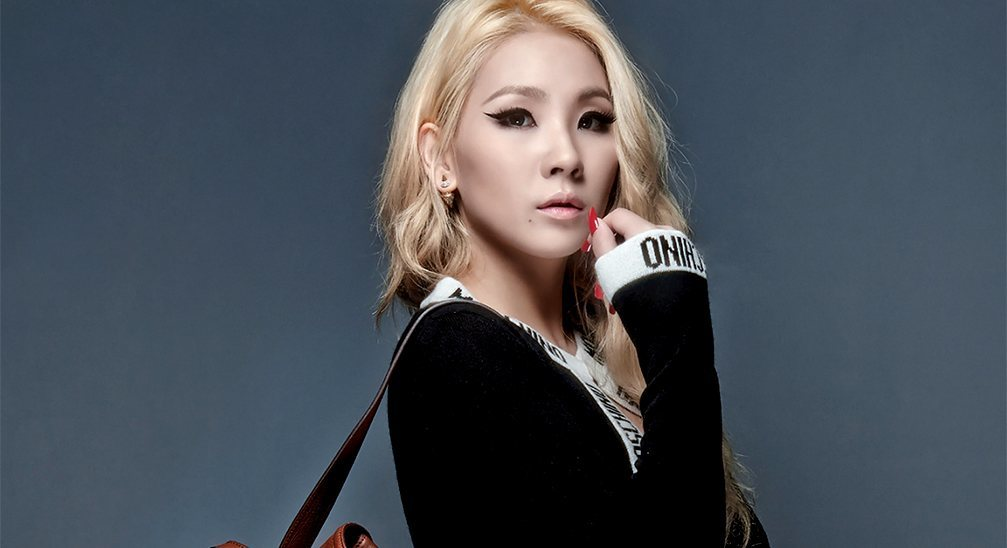 2ne1 Wallpaper Hd Cl Hello Bitches Video To Premiere On Noisey And Free