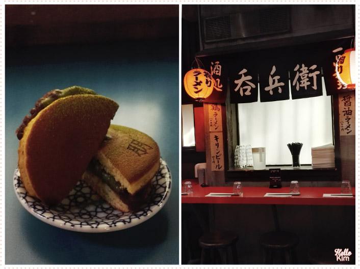 kodawari-ramen_dessert_hellokim