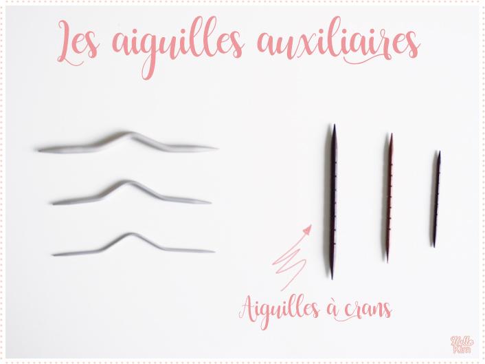 Materiel-tricot_aiguilles-auxiliaires_HelloKim