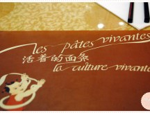 <span>Table</span> Un chinois en dehors du 13ème arr. ?