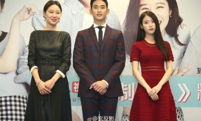 "20150830_Gong_Hyo_Jin,_IU_And_Kim_Soo_Hyun_Promote_""The_Producers""_In_China"