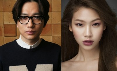 20150106_New_ Couple_ Confirmed_ Lee Dong Hwi_ And_ Jung Ho Yeon-