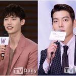 Lee Jong Suk, Kim Woo Bin, uncontrollably fond, W