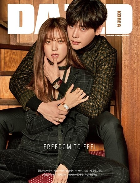 「dazed korea lee jong suk and han hyo joo」の画像検索結果