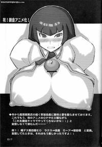 naruto girls hentai