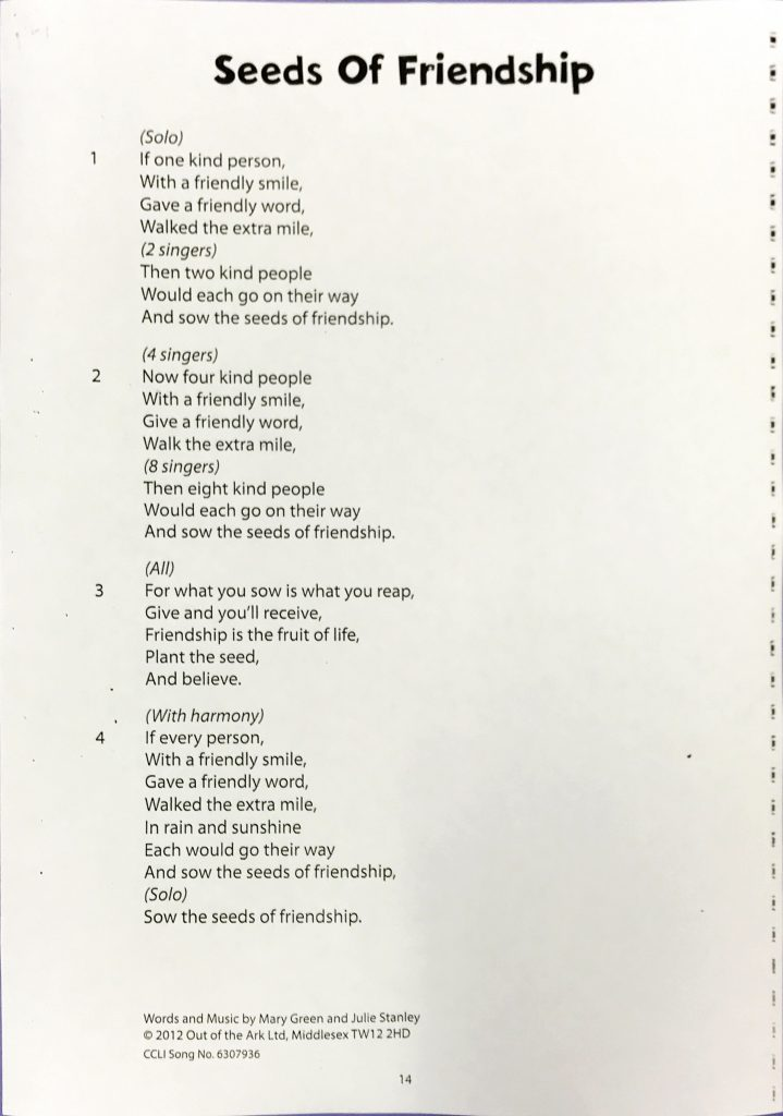 2018 Harvest Song Words
