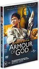 armour_of_god