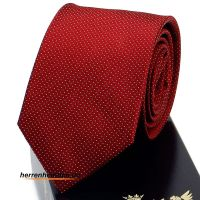 Necktie in pure silk (6cm wide) in Royal Quality GIFT BOX ...