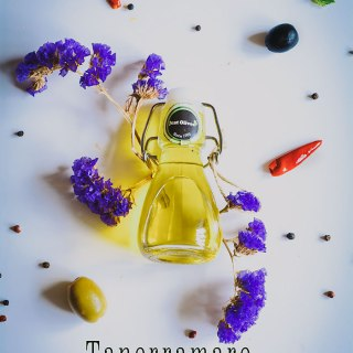 Tanerramare Olive Oil By Roy