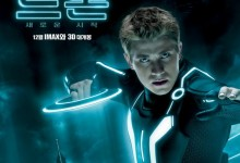 newintltronlegacyposter1 e1288708246562 220x150 Roundtable Video Interview with Tron: Legacy Star Garrett Hedlund