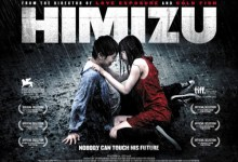Himizu Poster 220x150 HeyUGuys DVD/Blu Ray Round Up – 6th August