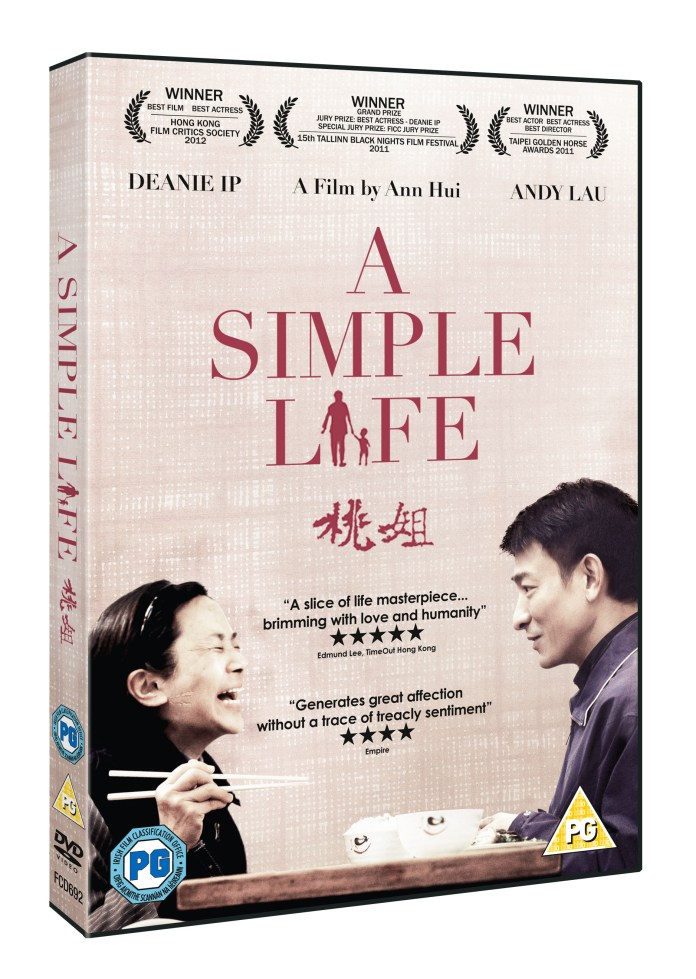 A-Simple-Life-DVD