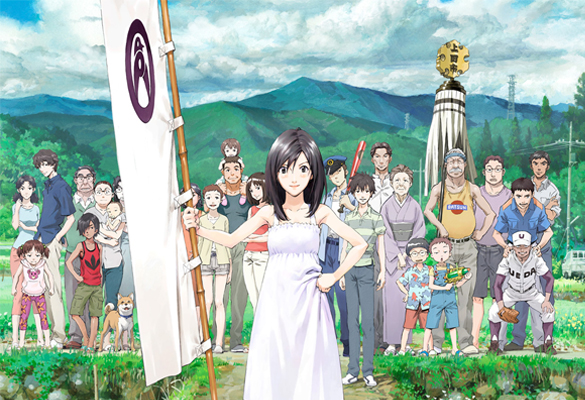 Summer Wars Top Ten Craziest Anime Movies