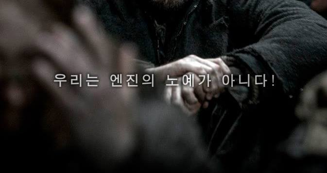 Snowpiercer-International-Character-Poster-Chris-Evans