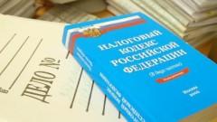 В Мурманске директор Акватории не доплатил налогов на 7 млн рублей