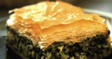 Cat Cora's Spinach, Dill and Feta Baked in Phyllo Recipe