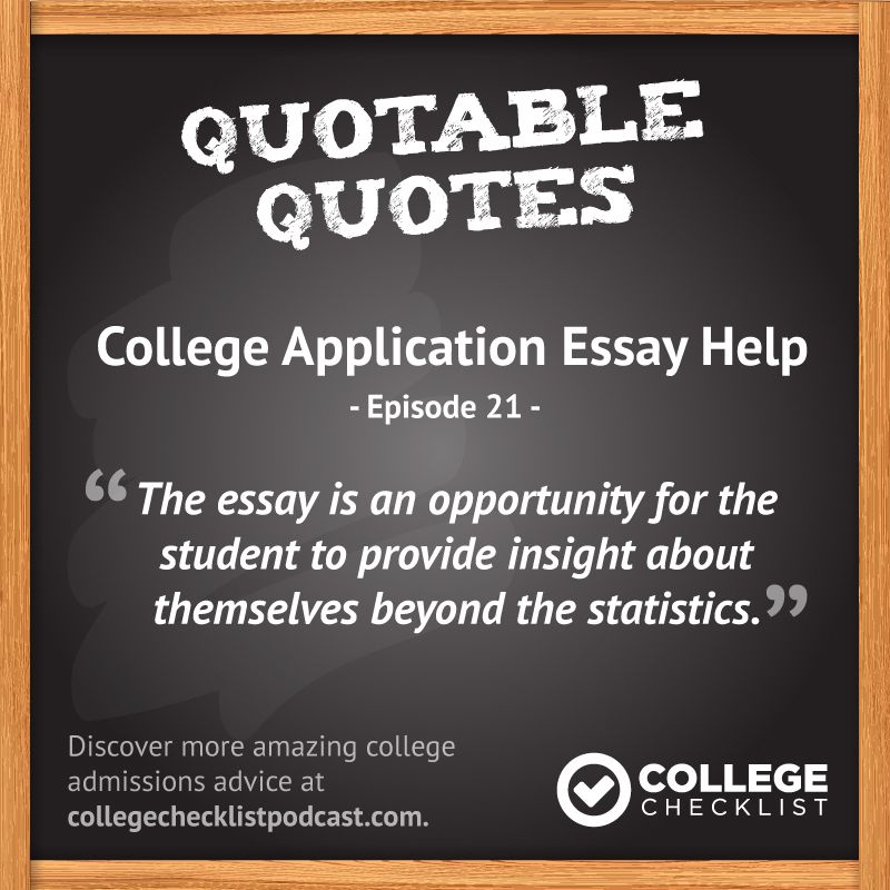 College application essay help with Brandee Ambrosia Higher Scores