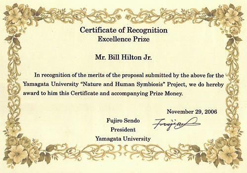 Sample certificate of appreciation for judges in a competition sample certificate of appreciation for judges in a competition yadclub Gallery