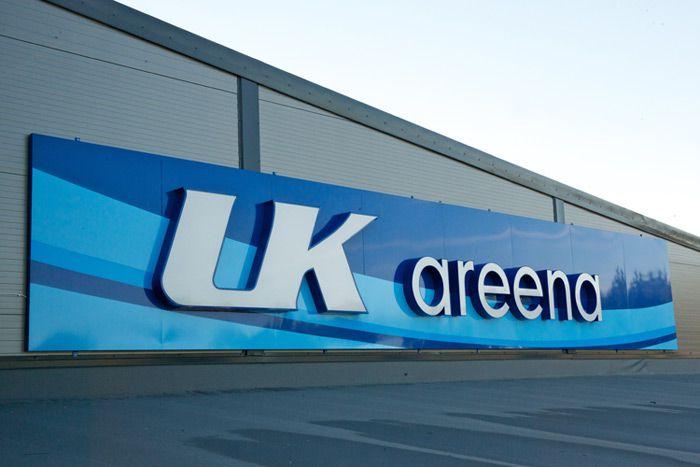 uk-areenan-logo