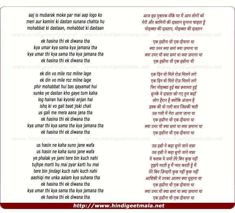 Ek Haseena Thi Ek Deewana Tha 2 free download