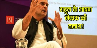 rahul-foreign-tours , Rahul_in_London, rahul in germany and britain, jokes on rahul, राहुल पर जोक्स, राहुल के विवादास्पद बयान, rahul controversial quotes