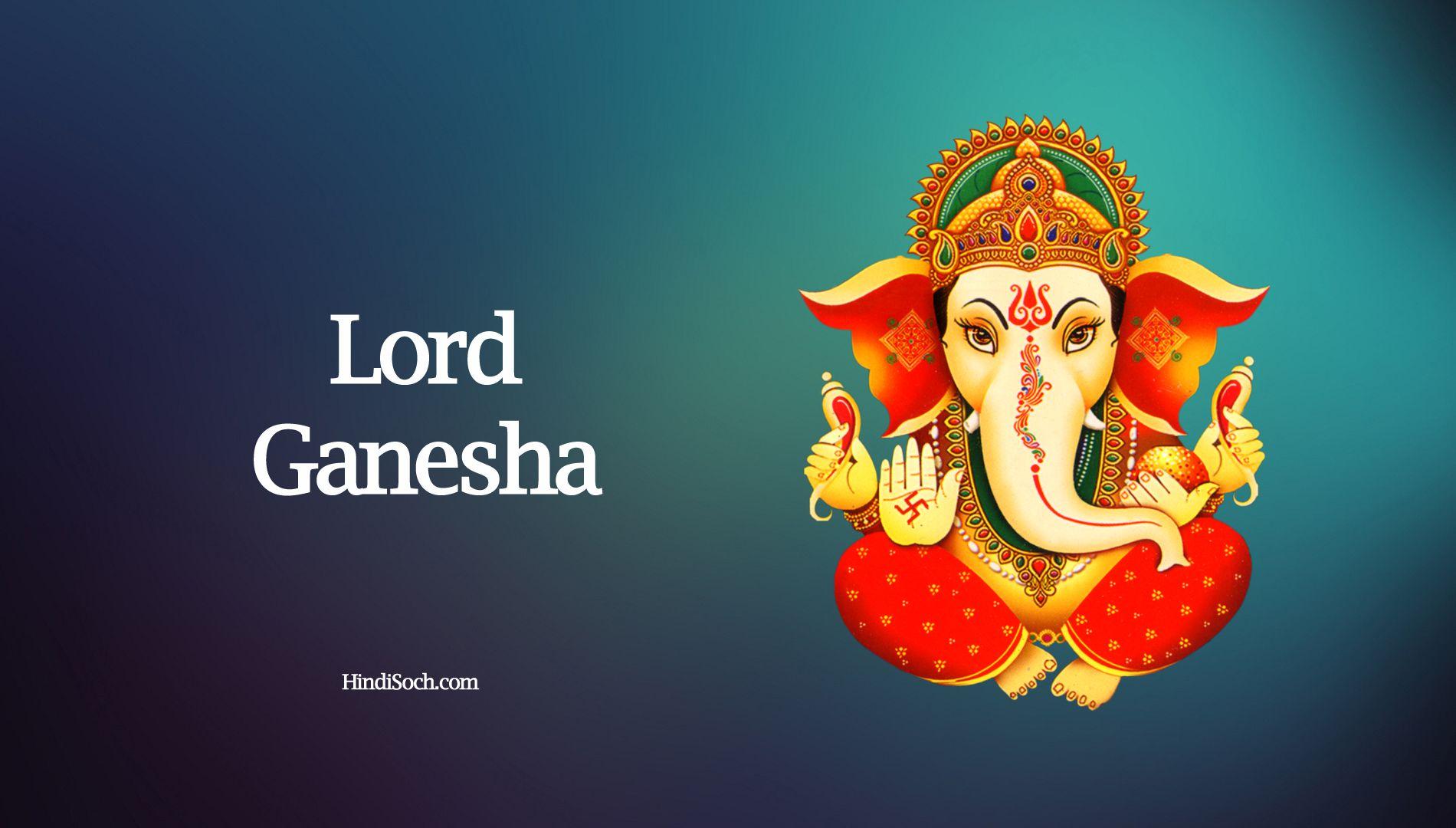Ganpati Bappa Wallpaper Hd 3d 1 418 Beautiful Lord Ganesha Hd Images Photos Ganesh Ji