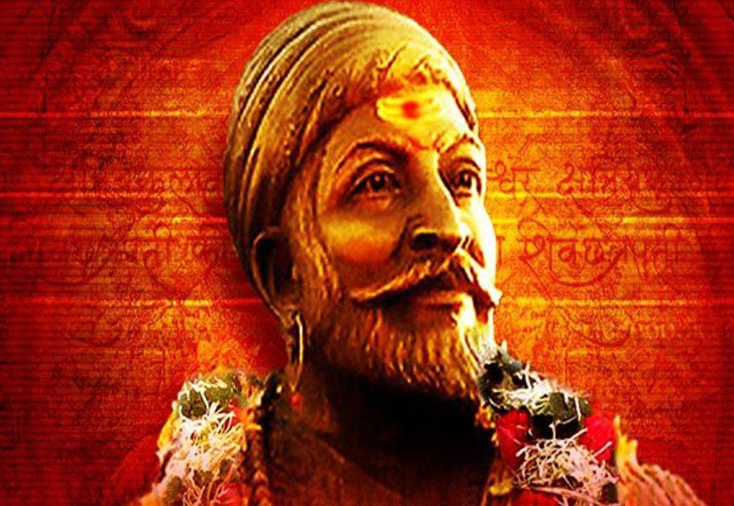 Hd Car Wallpapers 1080p Download 378 Great Chhatrapati Shivaji Maharaj Images Hd